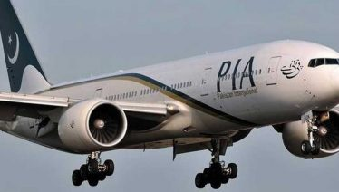 PIA Flights