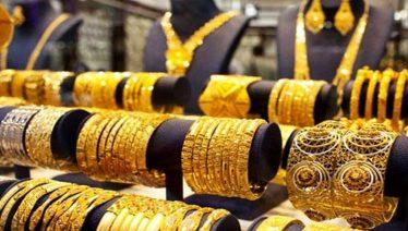 Gold Rate in QATAR (QAR) Today