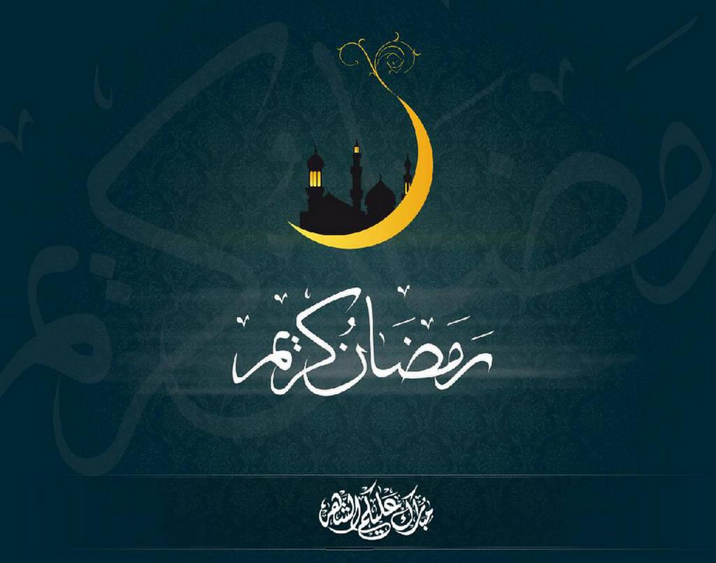 Ramadan Calendar Sargodah
