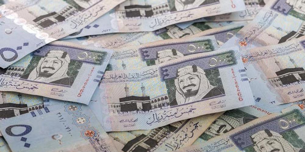 AED TO GBP (UAE Dirham to British Pound)