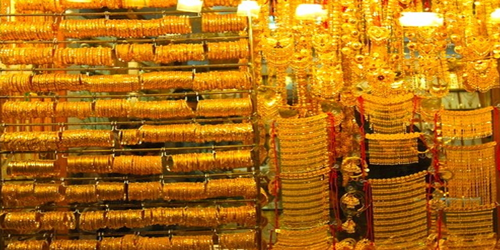 gold rate in Saudi Arabia