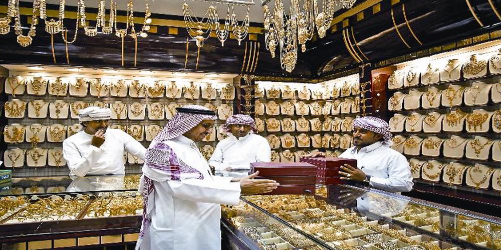 Gold Price Today in Saudi Arabia