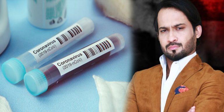 Waqar Zaka proposes a quick & less expensive technique to test coronavirus