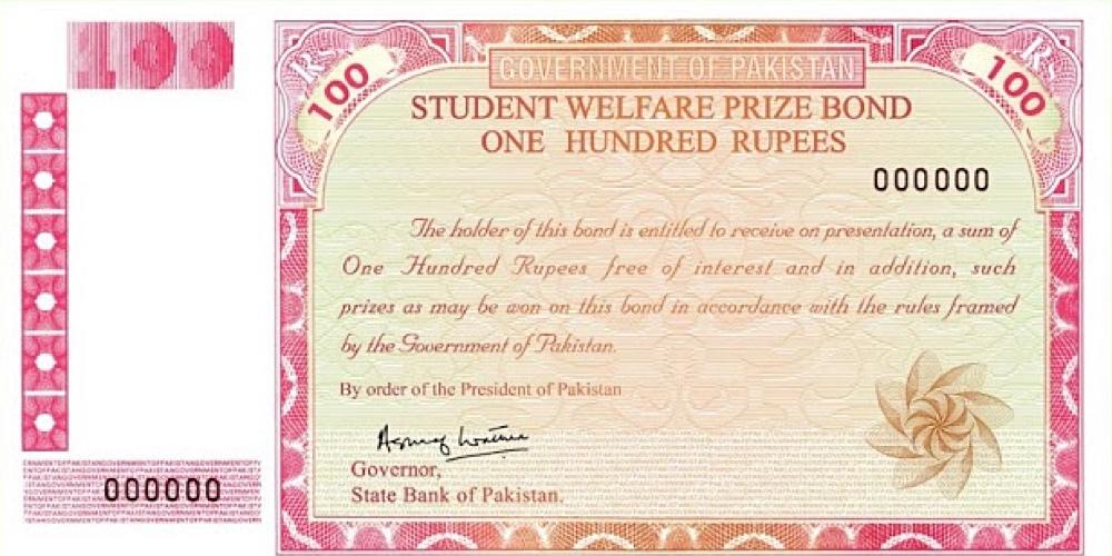 Rs 100 Prize Bond Draw