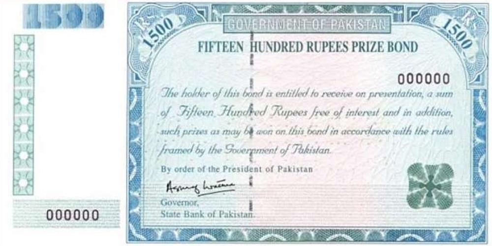 Rs 1500 Prize Bond Complete List 2020