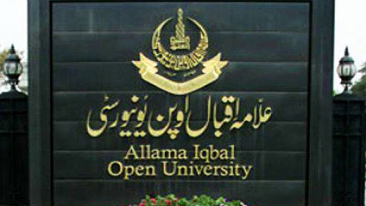 AIOU Admission date 2020