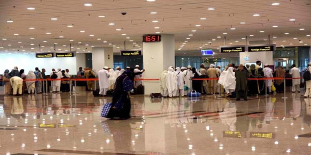 PIA Airports