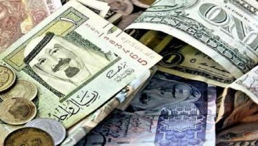 AED TO PKR: Today's 1 Uae Dirham to PKR, 1st June 2020