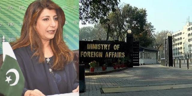 Pakistan condemns inhumane terrorist attacks in Kabul: FO