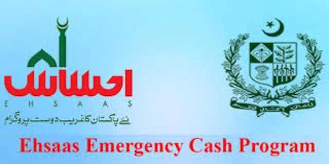 pti-govt-opens-new-web-portal-for-ehsaas-emergency-cash-payments