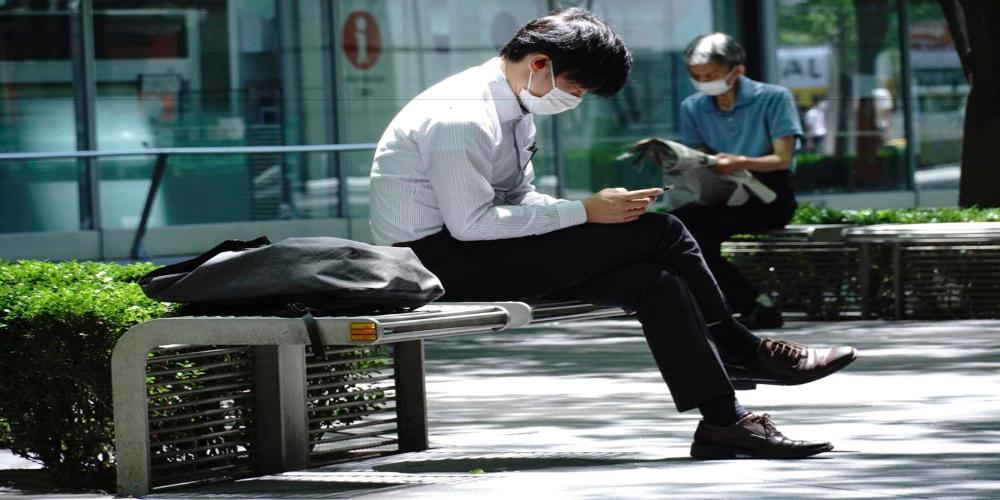 Japan lifts lockdown