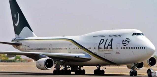 PIA flight in US