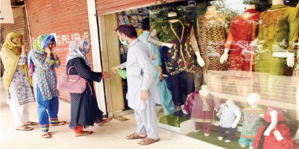 Punjab shops