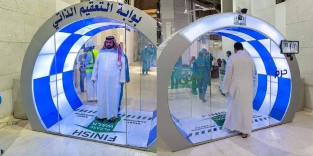 Coronavirus: Self-sterilization gates installed in Masjid-al-Haram
