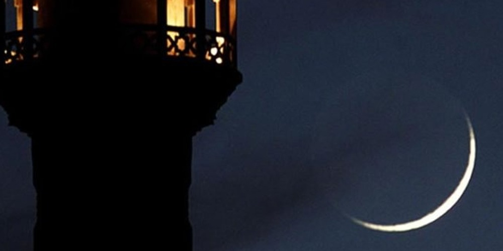 Shawwal moon unlikely to appear on May 23: Met Department