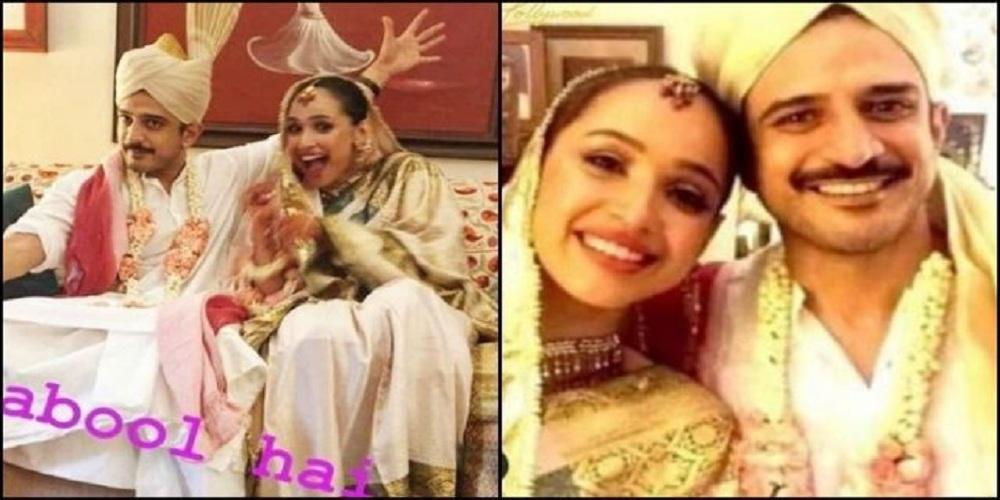 Faryal Mehmood, Daniyal Raheal got married during lockdown