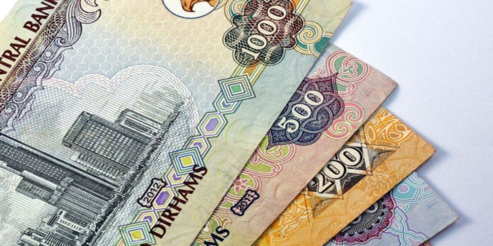 Usd Aed Latest Dollar Rate In Uae Dirham Today 11th July