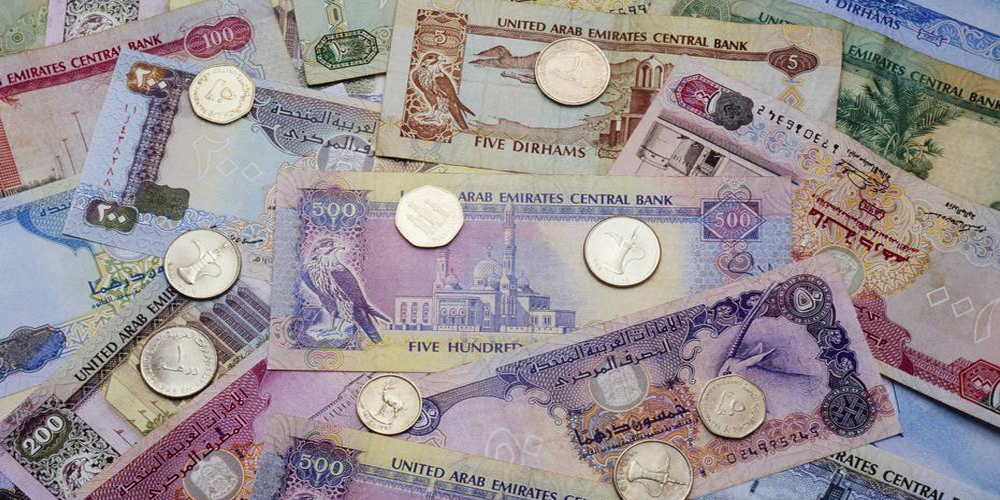 Aed To Pkr Today 1 Uae Dirham To Pkr Rates On 22 May