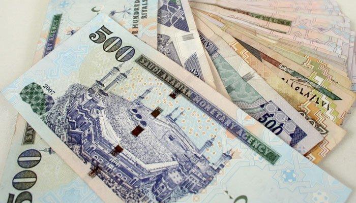 GBP to SAR: Today's 1 British Pound to SAR Rate Jun 29, 2020