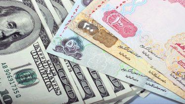 Dollar to UAE Dirham