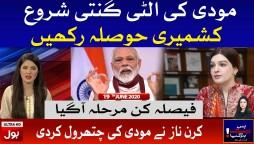 Modi Countdown Begin | Bus Bohat Hogaya with Kiran Naz Full Episode 19th June 2020