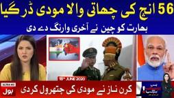 Last Warning For Modi | Bus Bohat Hogaya with Kiran Naz Full Episode | 18th June 2020