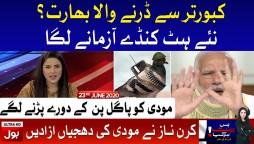 Kiran Naz Jolts Narendra Modi | Bus Bohat Hogaya with Kiran Naz Full Episode 23rd June 2020
