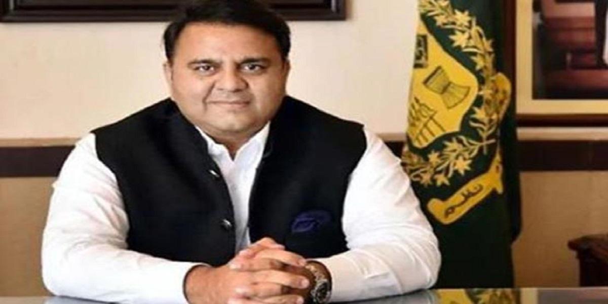 Eid-ul-Azha 2020: Fawad Chaudhary announces the date