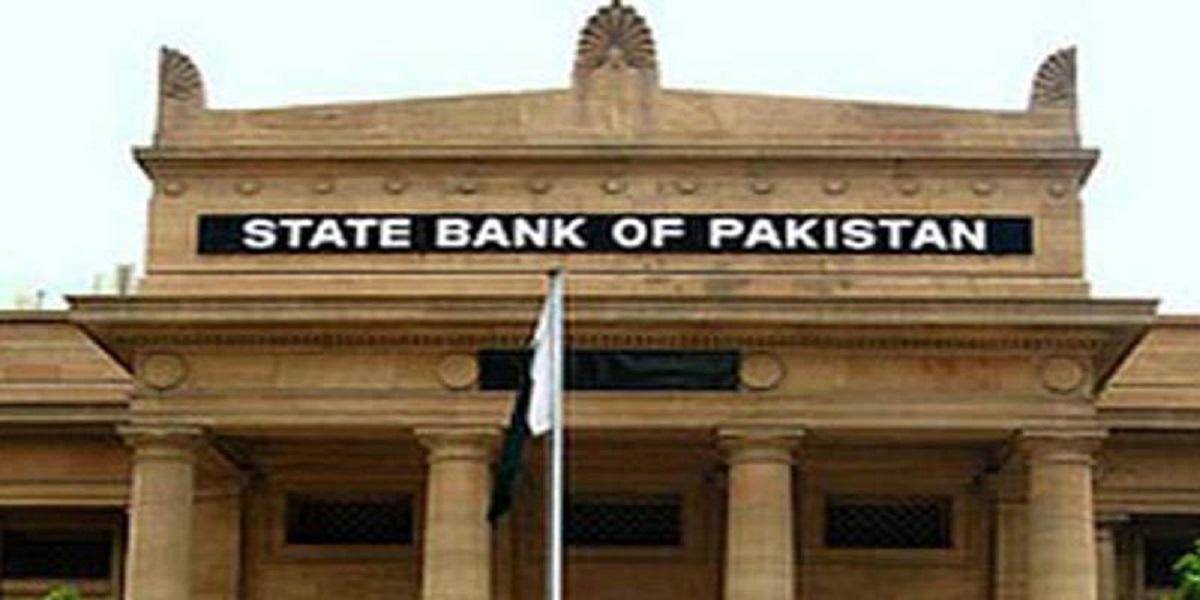 Budget 2020-21: SBP proposes to abolish abolishing WHT on cash withdrawal