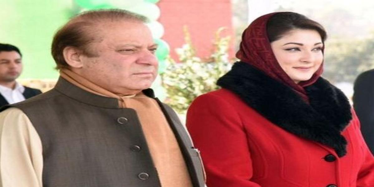 Nawaz Sharif Will Not Be Able To Address In Peshawar: Maryam Tells
