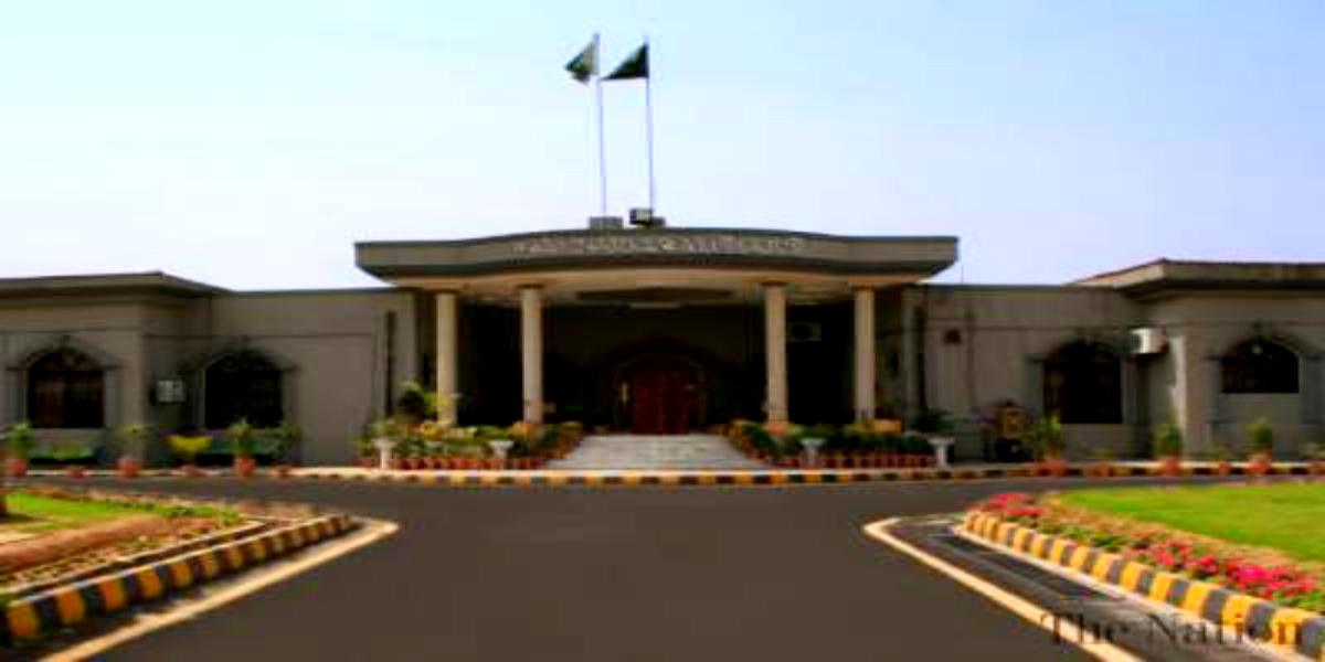 IHC PPP Senate Chairman