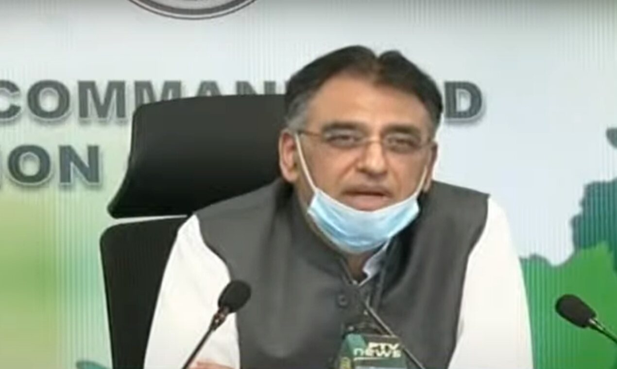 Asad Umar Urges To Restrict Travel During Eid Holiday To Contain 4th Wave