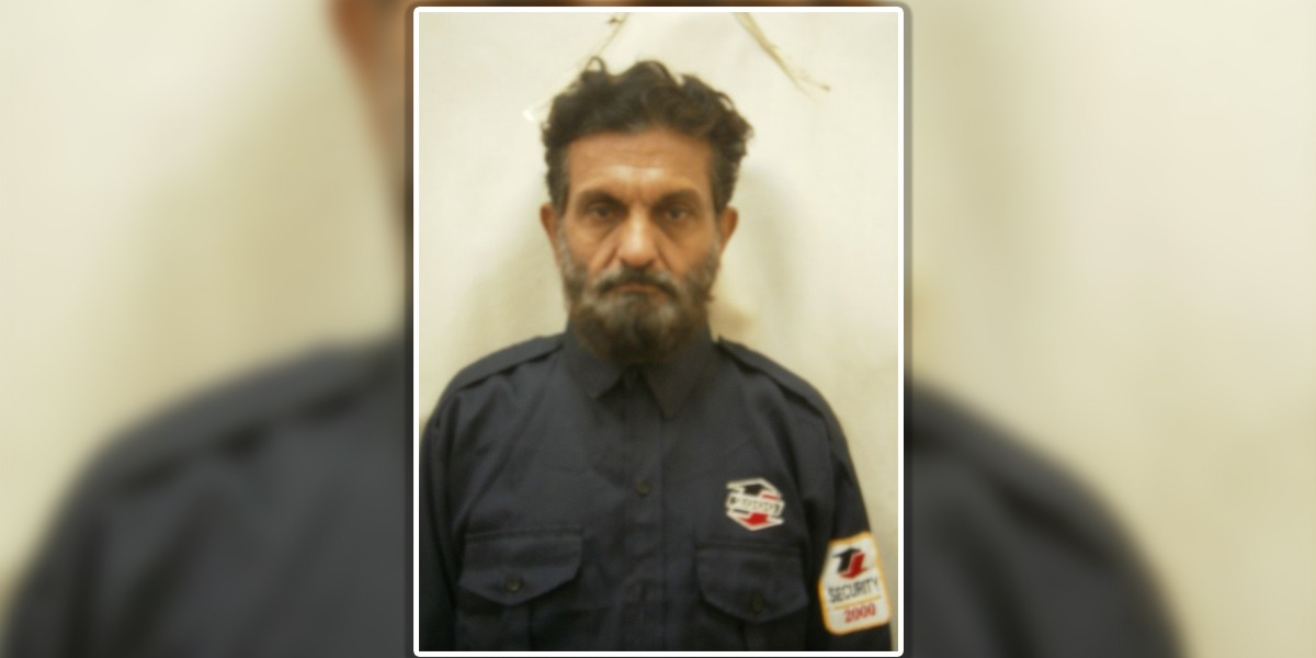 Pakistan Stock Exchange attack: Security guard Iftikhar Wahid martyred two days before retirement