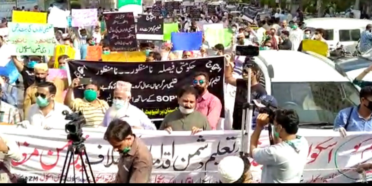 Teachers demand reopening of schools