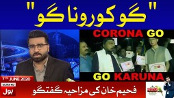 GO Corona GO | Samajh Tou Gaya Hoga with Fahim Khan Full Episode 7th June 2020