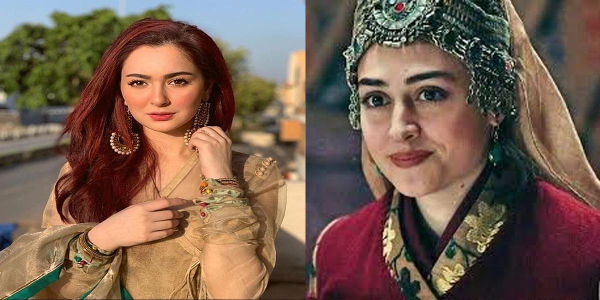 Hania Aamir wants to play Halime Sultan as she begins watching Dirilis: Ertugru