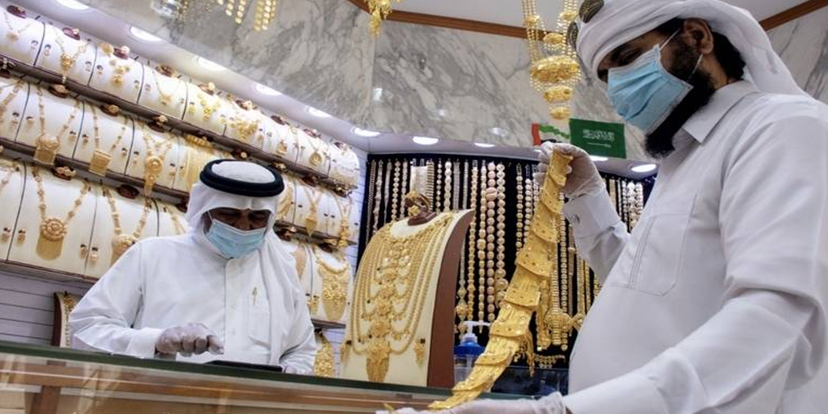 Gold Rate In SAR, 20 June: Today Gold Rate In Saudi Arabia