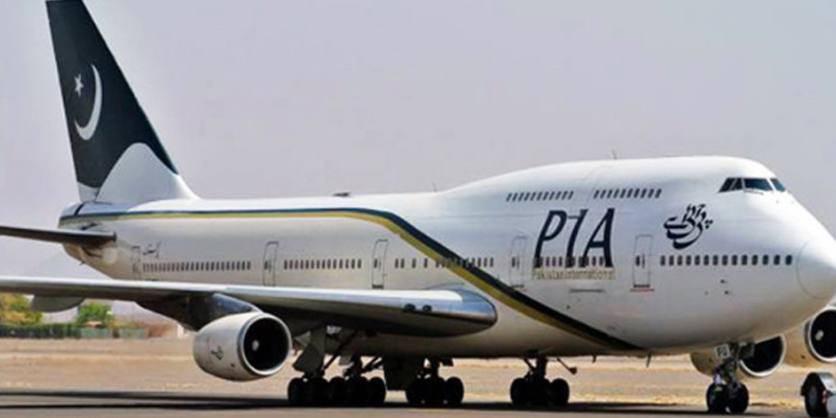 PIA's important decision regarding domestic flights