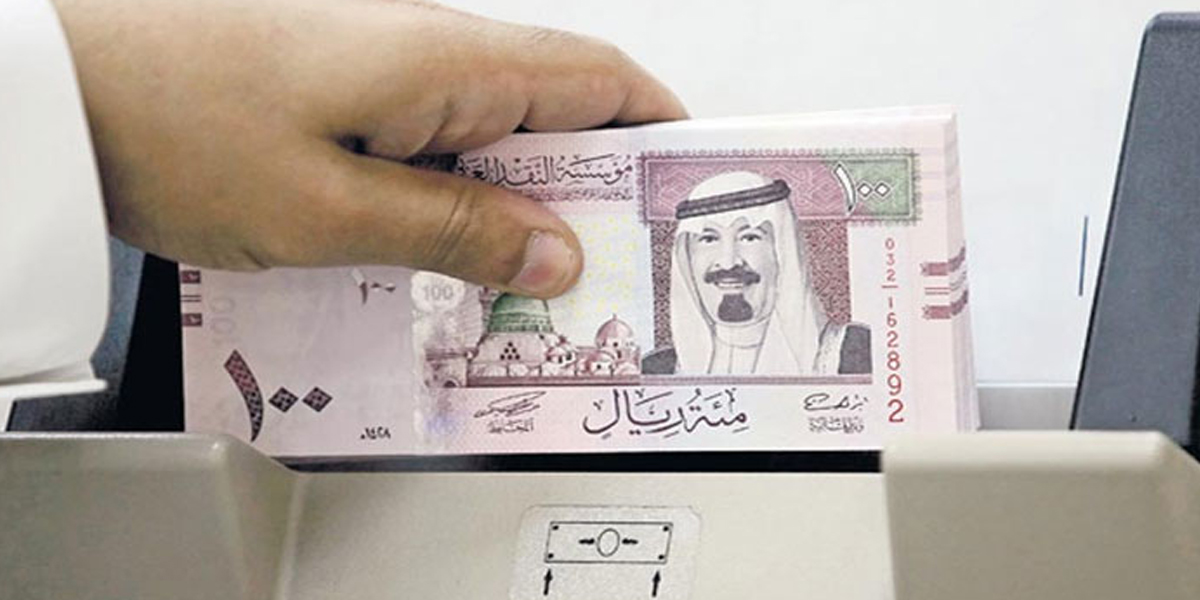Saudi Riyal to PKR: Today 1 SAR TO PKR Exchange Rate, 20th June 2020