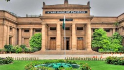 Pakistan's Total Liquid Foreign Reserves Stand at US$ 23.02 billion