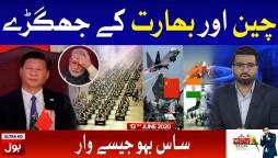 Samajh Tou Gaya Hoga Full Episode | 13th June 2020 | BOL News