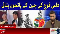 Samajh Tou Gaya Hoga Full Episode | 6th June 2020