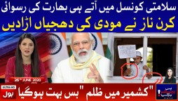 Kiran Naz Slams Narendra Modi | Bus Bohat Hogaya with Kiran Naz Full Episode 26th June 2020