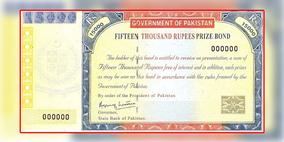 Rs 15000 Prize Bond Complete List 2020, Draw #83 Winner Result List, 2nd July 2020