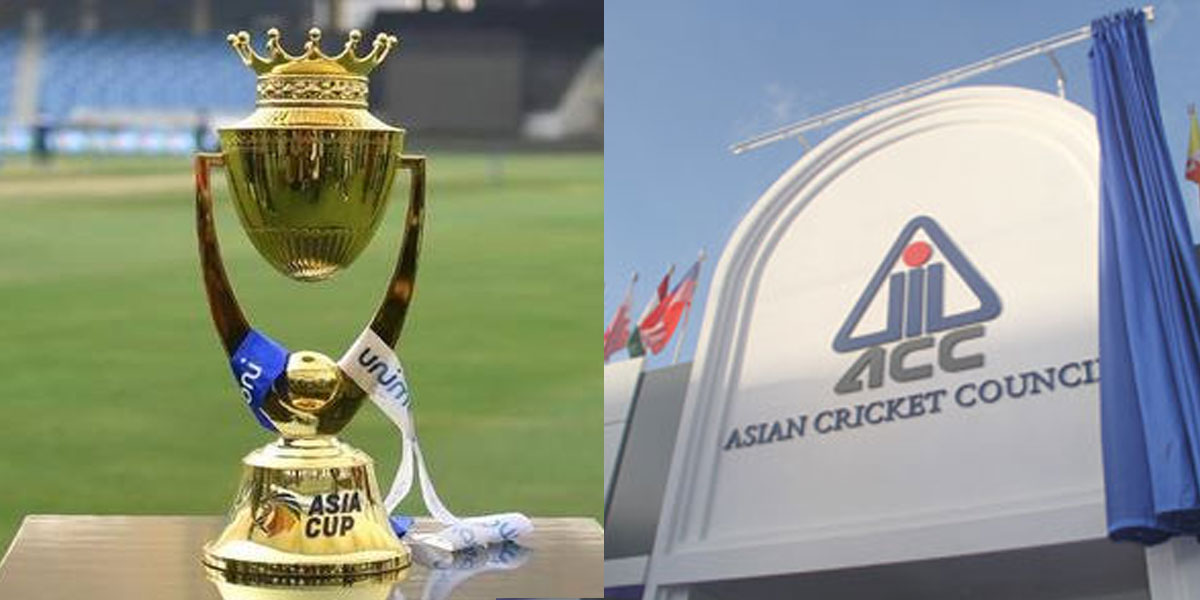Asia Cup 2021 Postponed For Straight 2 Years | BOL News