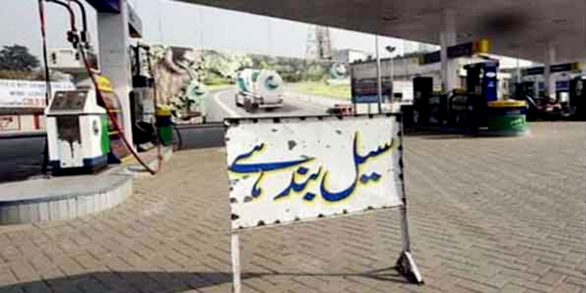 CNG stations closed in Sindh