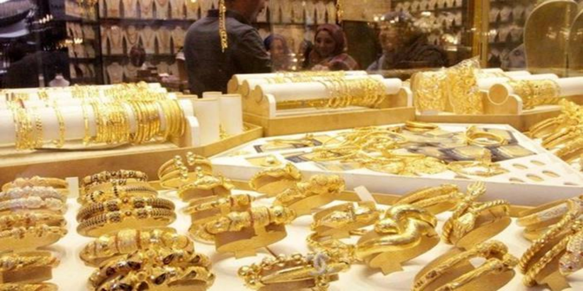 Gold rates decrease by Rs 200 on 5th July 2020