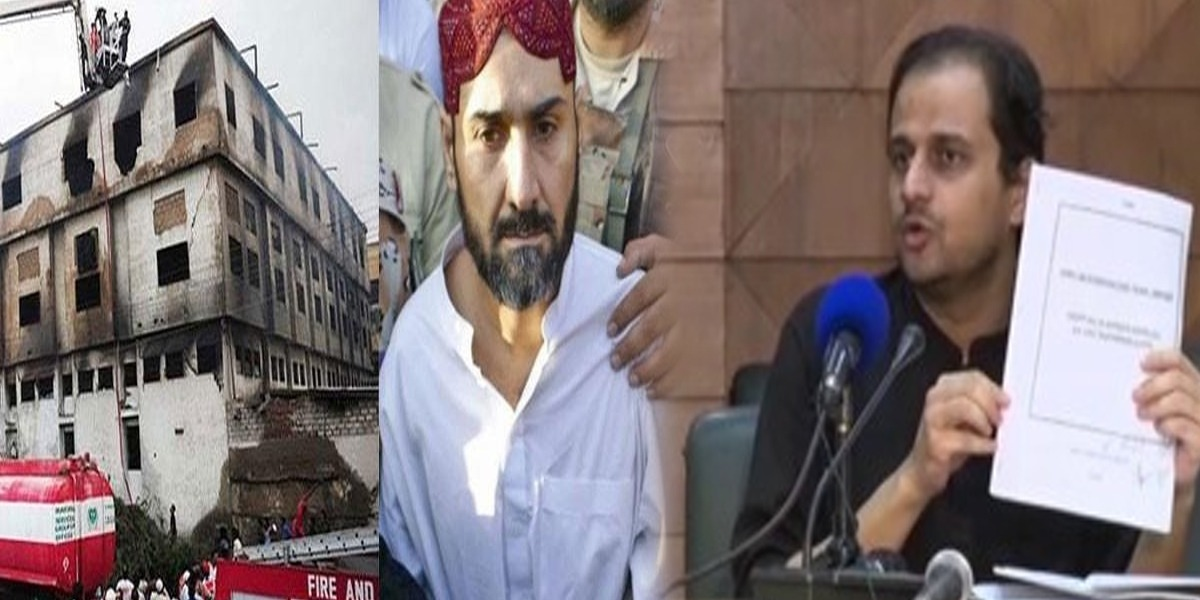 Sindh govt announces to make public all JITs including Uzair Baloch