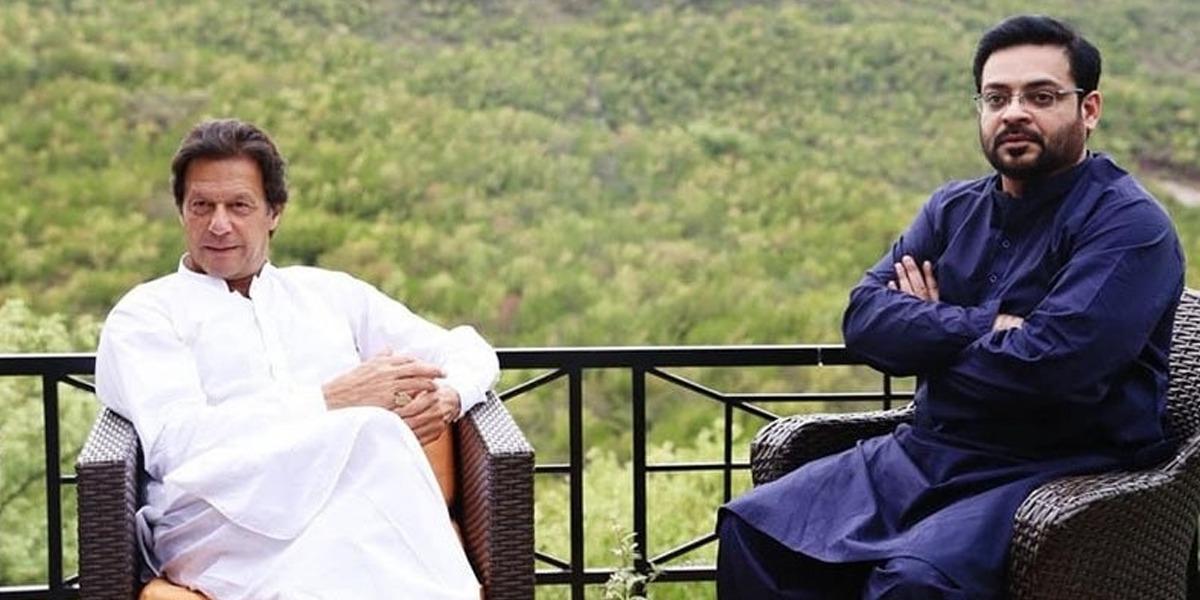 PM rejects Amir liaquat's resignation, assures to resolve problems of Karachi