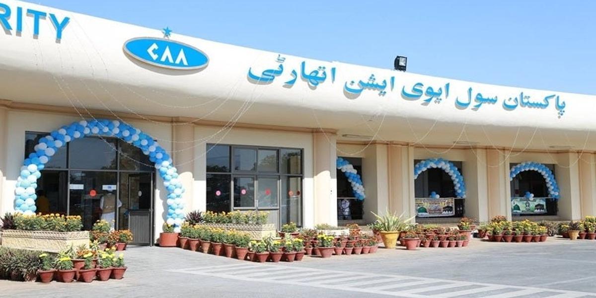 Coronavirus causes loss of over Rs. 28 billion to Civil Aviation Authority
